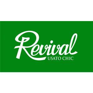 logo revival.jpg